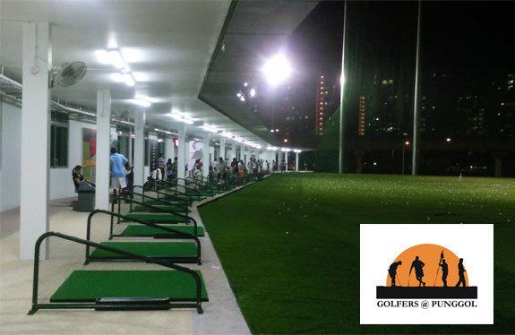 New Ponggol Golf Driving Range